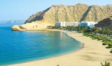 Familienurlaub in Oman