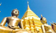 Königlicher Wat Doi Suthep
