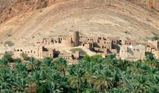 Oman kompakt